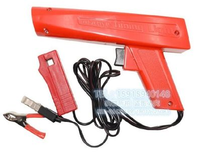 Car motorcycle truck gasoline engine ignition timing gun with lamp Light Hand repair Tool ZC-100