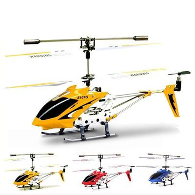 Original Syma S107G three-channel remote control helicopter anti-collision anti-drop equipped with gyro alloy aircraft