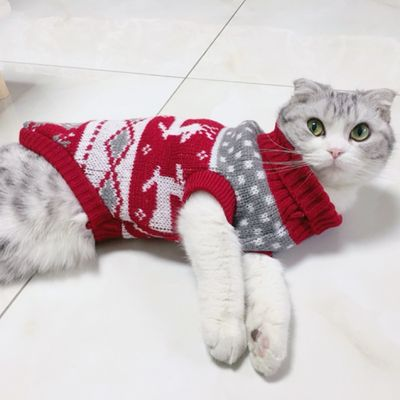 Pet Cat Reindeer Sweater Winter Warm Cat Clothes for Cats Kedi Outfit katten Clothing Products for Pets Animals Cat Costume Suit