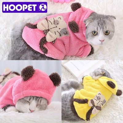 HOOPET Pet Clothes Soft Two-sided Coral Fleece Super Cute Sweet Cat Patterned Warm Products for Ainimals