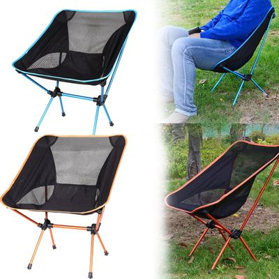 Folding Beach Chair Outdoor Portable Camping Chair Seat Stool Fishing Camping Hiking Beach Picnic Barbecue Garden Chairs