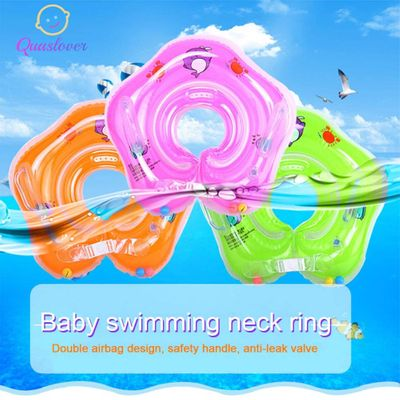 Baby Inflatable Swim Neck Ring Newborns Bathing Circle Neck Inflatable Float Wheels Swimming Pool Raft Toys Swimming Accessories