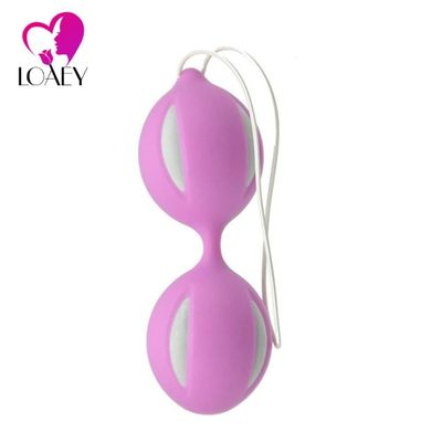 LOAEY Perfect Geisha Lastic Ben Wa Balls Training  Products,Sex Toys,Sex Products,Adult Toy,Shrinking Ball