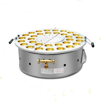 Rotating Non-stick Mini Red Bean Cake Maker Gas Red Bean Cake Machine Egg Burger Stove Commercial Scones Machine FY-32H.R