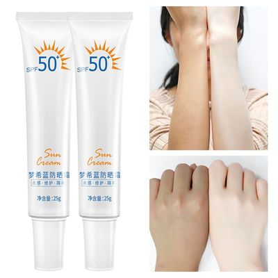 MENGXILAN  Facial and  Body Sunscreen Cream SPF50+ Isolation UV Sunblock Body Whitening Concealer Water Resistant Sunscreen 25g