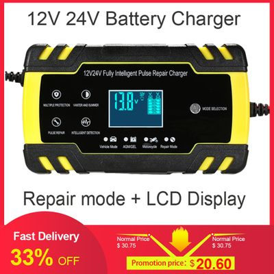 Fully automatic Car Battery Charger 12V 8A 24V 4A Smart Fast Charging for AGM GEL WET Lead Acid Battery Charger LCD Display