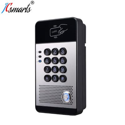 i20s VOIP Audio Intercom Phone Electronic SIP Protocol Door Bell with PoE Powered