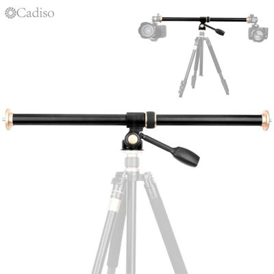 Cadiso  QZSD Horizontal Bar Camera Mount Tripod Boom Rotatable Multi-Angle Center Column Rod Extension Cross Arm Steeve