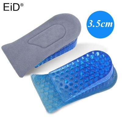 EiD Height Increase Half Shoes Pads for Men Women Insoles Lift Taller Silicone Gel Heel Cup Heighten Increased Up Inserts Pad