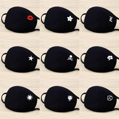 Unisex Mouth Mask Solid Black Print Kawaii Face Cover Half Fashion Cute Breathable Warm Cotton Windproof Masks