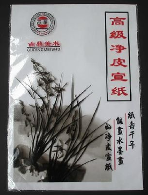 30Pcs/Pack High Quantity White Rice Paper For Painting Chinese Painting Calligraphy Practise Paper Size 25.5*36.5cm Xuan Paper