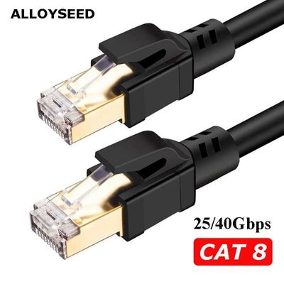 Cat8 Ethernet Cable RJ45 8P8C Network Cable 2000Mhz High Speed Patch 25/40Gbps Lan for Router Laptop 3m/5m/10m/15m/20m/25m//30m