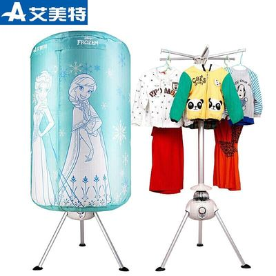 L A Clothes Dryer Household The Dryer Baby Dryer Circular Folding Drying Wardrobe