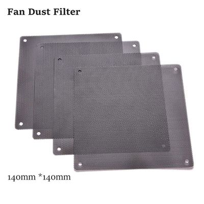 2PCS/lot 140mm Black PVC Fan Dust Filter Dustproof Case Computer Mesh Dust Covers Chassis Dust Cover and Cuttable Hot Sale