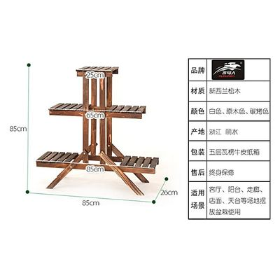 Sweetbaby Beautiful Potted Plant Flowers Rack Balcony Courtyard Wooden Fashionable Plants Stand