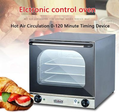 EB-4B Electric Oven Full Perspective Hot Air Circulation Electric Oven Spray Type Commercial Multi-function Oven Baked PizzaTart