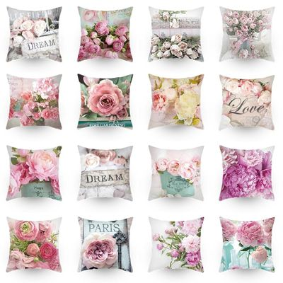 Pillow Covers 45*45 Showy And Colorful Polyester Cushion Cover  Roses Flower Pattern Throw Pillow Car Home Decoration Decorative
