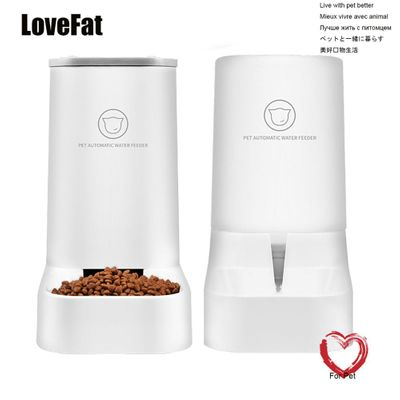 Lovefat Pet Autommatic Water Feeder/ Feeder device for small cats fmedium dogs bowl cat bowl pet bowl