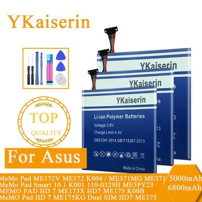 YKaiserin C11-ME172V Battery For Asus MeMo Pad ME172V ME172 K004 / ME371MG ME371 Smart 10.1 K00 HD 7 ME173X HD7 ME17 ME175KG