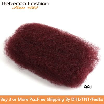 Rebecca Remy Human Hair Bulk No Attachment Brazilian Afro Kinky Curly Bulk For 1Pc Braiding Crochet Braids Light as a Feather