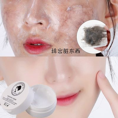 Purifying Cream-Detox Massage Lotion Acne Blackhead Remover Deep Cleasing Balance sebum system and Contract the Skin Pores
