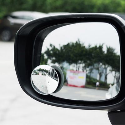 1 pcs 360 Degree Blind Spot Car Convex Mirror Wide Angle Round Rearview Mirror For Parking Rear View Mirror Rain Shade safety