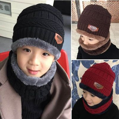 URDIAMOND Winter Scarf Hat Set Boys Girls Unisex Fashion Children's Beanies Hat Knitted Collar Warm Outdoors High Quality