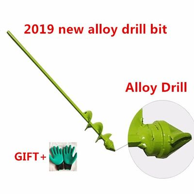 2019 New Durable Garden Alloy Drill Bit Shed Planting Spiral Leaf Small Drill Bit Drilling Earth Drill Alloy Head Bit