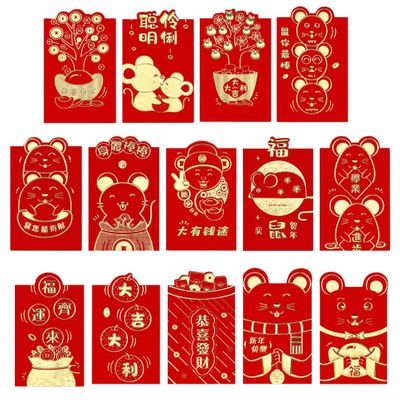 24Pcs Chinese Element Festive Red Envelopes Gift Card Mouse Money Tree Pattern Red Pockets for Wedding Chinese New Year