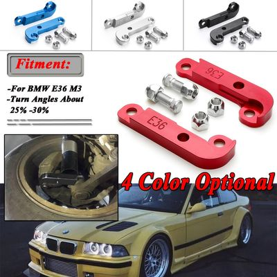 Pair 4-Colors Adapter Increasing Turn Angles About 25%-30% Drift Lock Kit For BMW E36 M3 Tuning Drift Power Adapters & Mounting