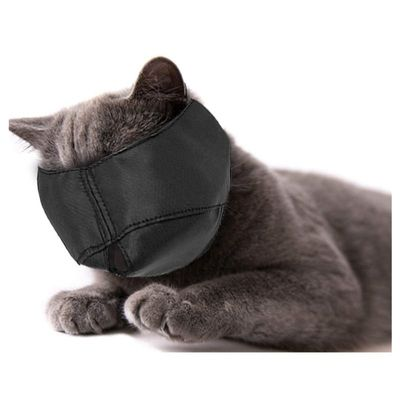 Nylon Cat Muzzles,Cat Face Mask ,Groomer Helpers,Cat Grooming Tools,Preventing Scratches And Anti-Biting