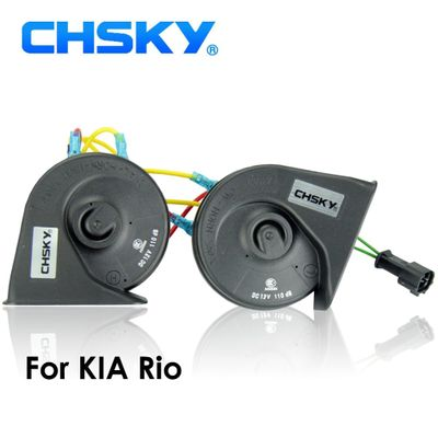 CHSKY Car Horn Snail type Horn For Kia Rio 2013 2014 12V Loudness 110-129db Auto Horn Long Life Time High Low Klaxon Car Styling