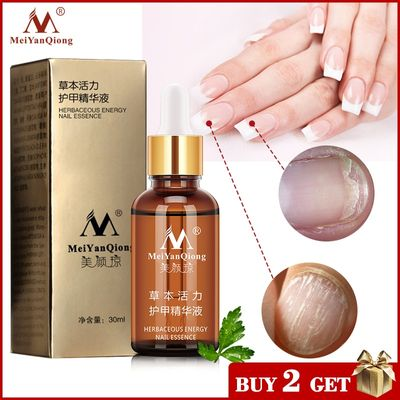 Nail Fungal Treatment Feet Care Essence Nail Foot Whitening Toe Nail Fungus Removal Gel Anti Infection Paronychia Onychomycosis
