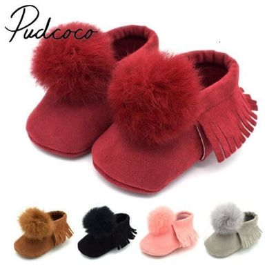 Pudcoco Lovely Baby Girls Winter Boots Casual Soft Crib Shoes Sneakers 0-18m