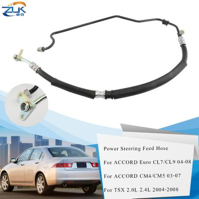 ZUK Good Power Steering Feed Pressure Hose For HONDA ACCORD CM4 CL7 2.0L CM5 CL9 2.4L 2003-2007 For TSX 2004-2008 53713-SDC-A02