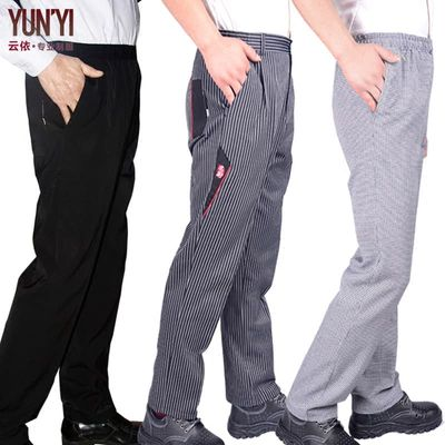 New Chef Pants Autumn and Winter Chefs Zebra Trousers Overalls Striped Trousers Plaid Trousers Chef Clothes with The Kitchen Men