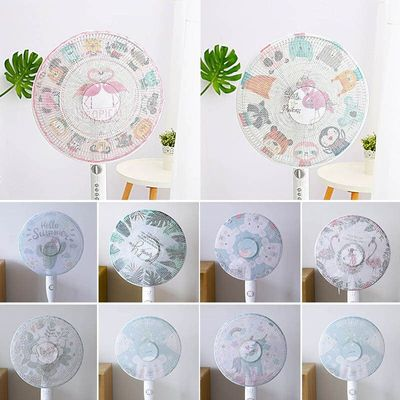 1Pcs Cute Cartoon Animal Home Use Electric Fan Protective Cover Safety Mesh Fan Dust Cover Fan Guard Kids Finger Protector Round