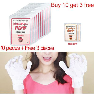 Buy 10 Get 3 Free HUIMEIREN Probiotic Hands Mask Powder Skin Care For Improve Fungal Infection Tinea Manuum & Hand Whitening