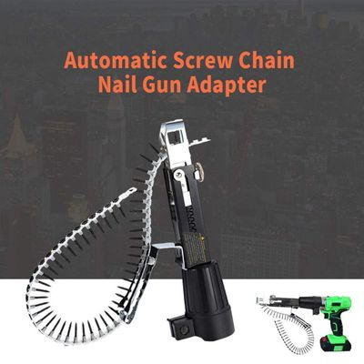 Automatic Electric Drill Nozzle Adapter Chain and Nail Nails Kit Home Tool Chain Tool Machine Accessories With Screws