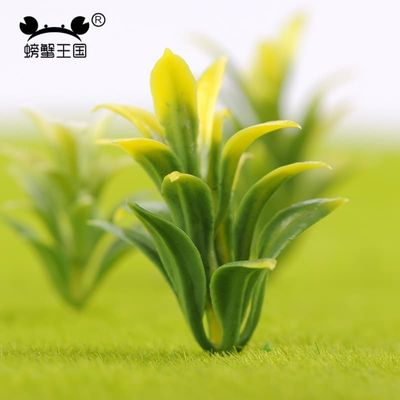 50pcs Grass Flower Model Miniature Model Shrub Artificial  Plastic Model Grasses Garden Accessories