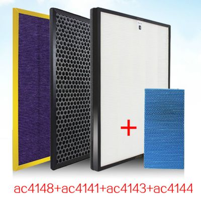 4 pcs ac4148 ac4141 ac4143 ac4144 air purifier filter for Philips AC4084 AC4085 AC4086 Humidification purifier parts