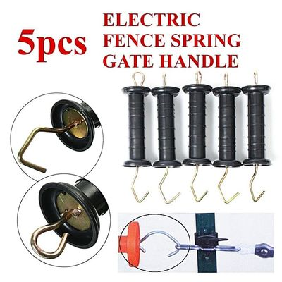 5pcs Dare Heavy Duty Large Shield Spring Gate Handle For Electric Fence Fencing