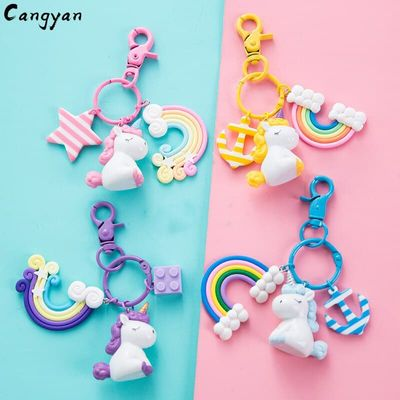 Japan and South Korea ins super fire unicorn doll key ring pendant rainbow cute doll toy bag hanging gift