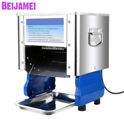 BEIJAMEI stainless steel commercial home meat cutting slicing machine, small electric meat cutter meat slicer