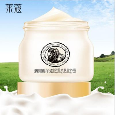 Australia Sheep Oil Lanolin Nourish Face Cream Collagen Moisturizing Soothing Hydrating Brightening Anti-Aging Cream Skin Care