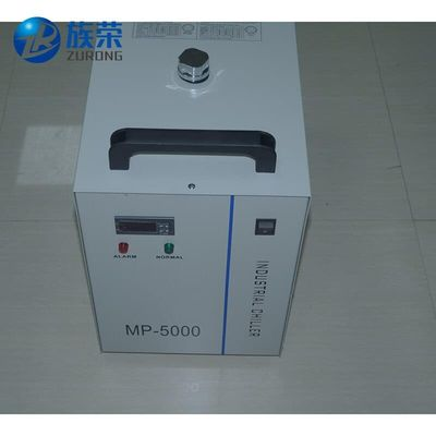 SHZR Water Chiller Made in China Industrial Water Chiller of Low-Price