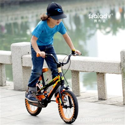 Children's bicycle 12 inches 2-4 years old male and female infant children available