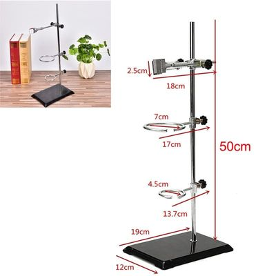 High Retort Stand Iron Stand 50CM With Clamp Clip Laboratory Ring Stand School Education Supplies Educational Equipment