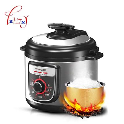 Home use Automatic Electric pressure cookers porridge Electric 4L rice cooker pressure Rice cooker JYY-40YJ9  1pc
