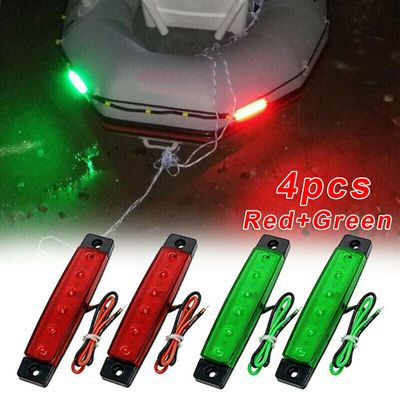 4Pcs DC12V Navigation Lights Waterproof Anti-collision ABS Plastic Dustproof Exterior Parts Marine Boat Indicator Lamps